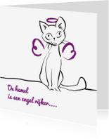 Condoleancekaarten - Kat overleden