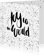 Kerstkaarten - Kerstkaart handlettering Joy - HM