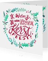 Kerstkaarten - Kerstkaart illustratie lettering