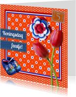 Zomaar kaarten - Koningsdag feest oranje