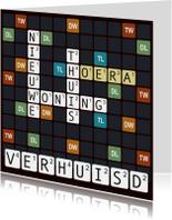 Felicitatiekaarten - Leuk woordspel felicitatiekaart