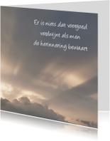 Rouwkaart wolken - SK