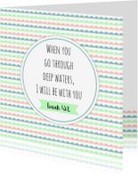Sterkte kaarten - Sterkte kaart bijbeltekst 2 - WW