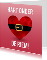 Sterkte kaarten - Sterktekaart hart onder riem