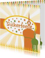 Religie kaarten - Suikerfeest - Ramadan uitnodiging