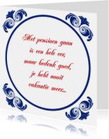 Felicitatiekaarten - Tegelkaart Pensioen VUT