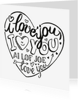 Valentijnskaarten - Valentijn lof joe handlettering