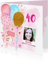 Verjaardagskaarten - verjaardag ballonnen aquarel