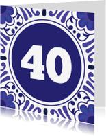 Verjaardagskaarten - Verjaardag Delfts Blauw