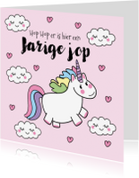 Verjaardagskaarten - Verjaardagskaart hop hop Unicorn in galop