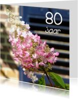 Verjaardagskaarten - Verjaardagskaart Hortensia 80 jaar