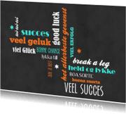 Succes kaarten - 15260 Veel succes Krijtbord