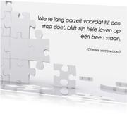 Spreukenkaarten - Kaart met spreuk puzzel