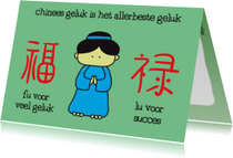 Succes kaarten - Coaching Chinees Geluk