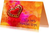 Coachingskaarten - coachingkaart hart - MM