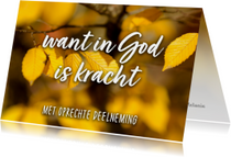 Condoleance - want in God is kracht