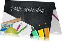 Wenskaarten divers - Eerste schooldag - DH