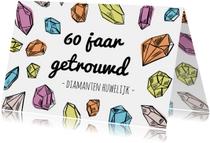 Felicitatiekaarten - Felicitatie diamanten huwelijk