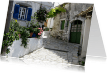 Ansichtkaarten - Grieks straatje