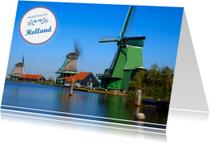 Groeten uit Holland LVIII