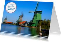 Ansichtkaarten - Groeten uit Holland LVIII