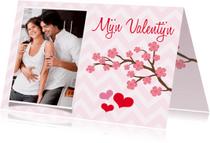 Valentijnskaarten - Jouw hart en het mijne - BK