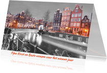 Kerstkaarten - Kerstkaart- Amsterdamse gracht