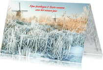 Kerstkaarten - Kerstkaart Wintersfeer