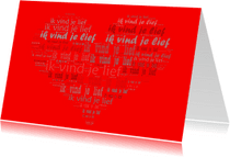 Liefde kaarten - Liefde Ik vind jou zo lief