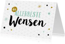 Nieuwjaarskaarten - Nieuwjaarskaart geometrisch-PC