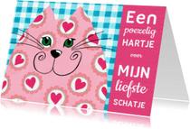 Valentijnskaarten - Valentijnskaart kat schatje