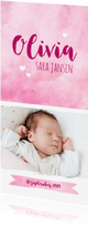 Geboortekaartjes - Geboortekaartje Meisje Waterverf