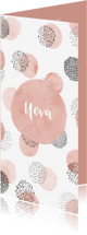 Geboortekaartjes - Geboortekaartje met cirkel patroon meisje