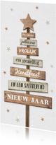 Kerstkaarten - Kerstkaart hip met houten kerstboom en kerstwens