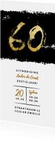 Uitnodiging 60 met zwarte inkt stoer