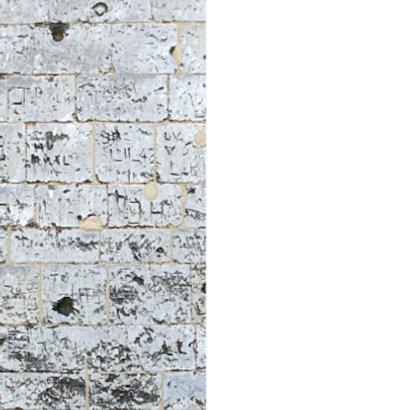 communie graffiti 2