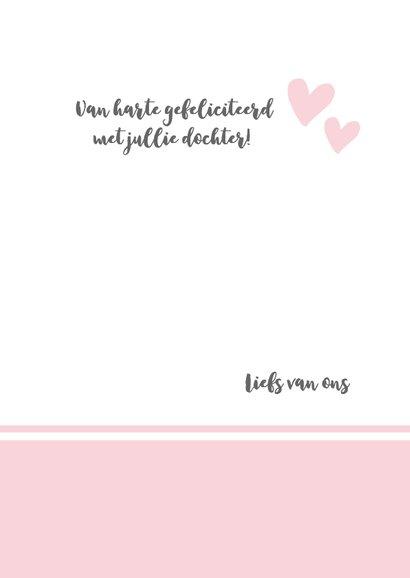 Geboorte - hello little one roze 3