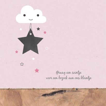 Geboorte - Wolkje, ster, roze 2