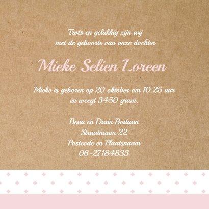 Geboortekaart Hollandse molen Mieke 3