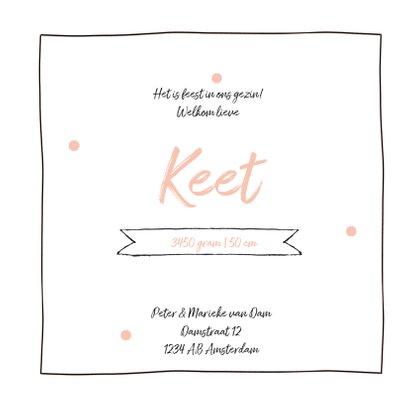 Geboortekaartje Belle confetti 3