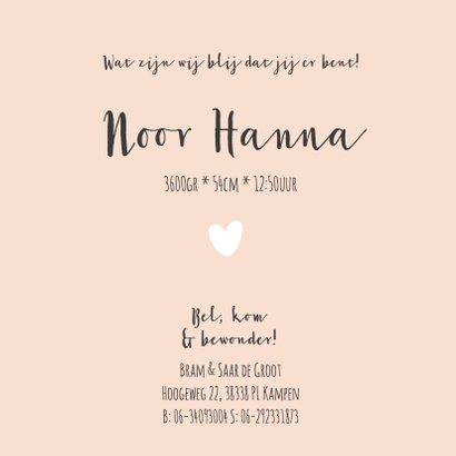 Geboortekaartje met hip lettertype 3