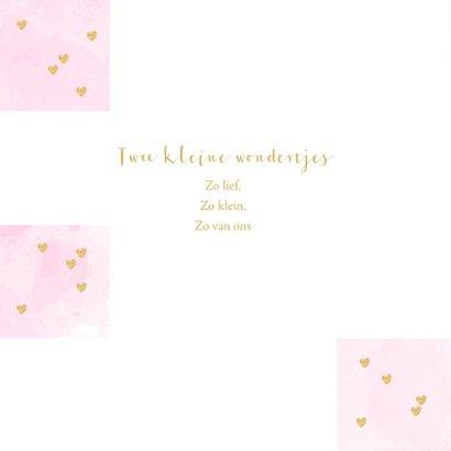 Geboortekaartje tweeling foto aquarel hartjes roze  2