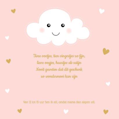 Geboortekaartje wolkje roze hartjes 2