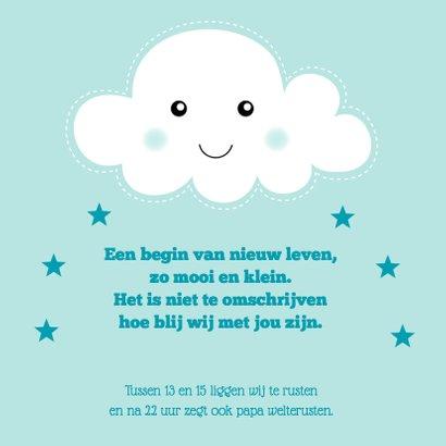 Geboortekaartje wolkjes mint 2