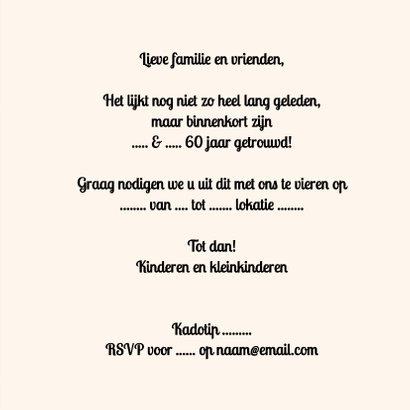 Huwelijksjubileum 60 jaar - SG 3