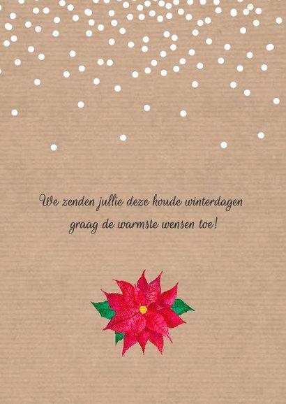 Kraft kerstkrans met foto - SU 2