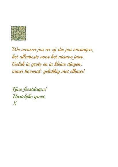 Nieuwjaar letterblokjes op wit 3