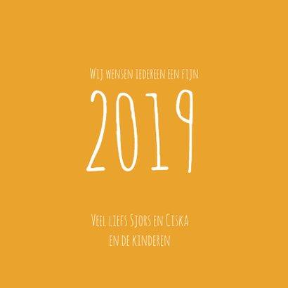 Nieuwjaarskaart Happy! new year retro 3