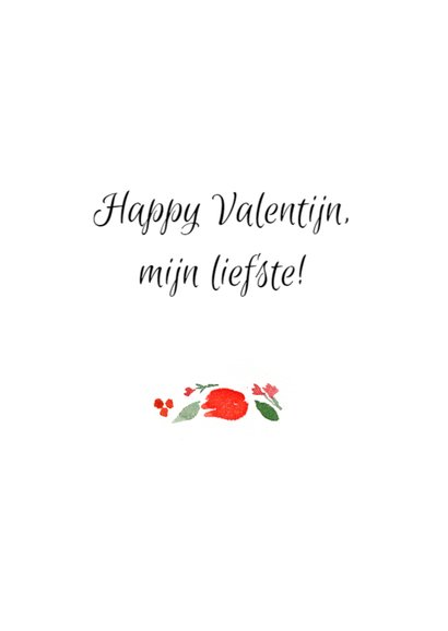 Valentijn, naam in een hartje 3